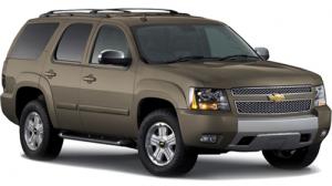 Цены Chevrolet Tahoe 2016