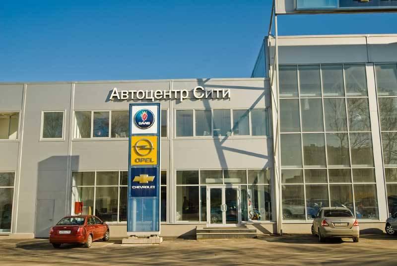 Autocentr-sity